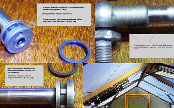 термопривод из автомобильного амортизатора