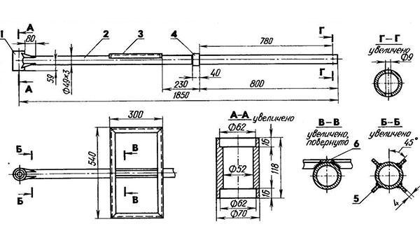 peredniy-adapter-na-motoblok-svoimi-rukami-3.jpg