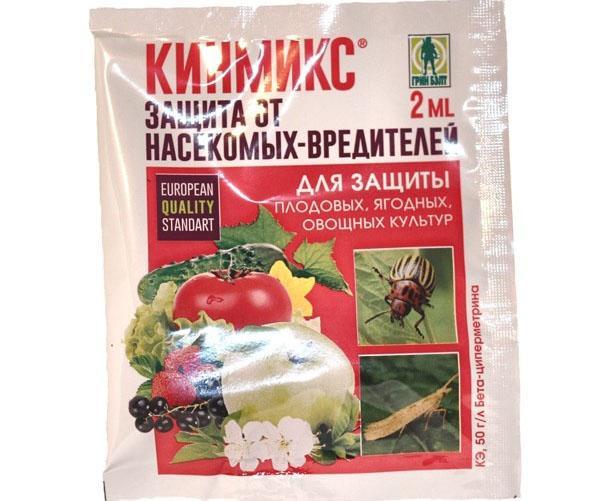 кинмикс - защита от насекомых-вредителей