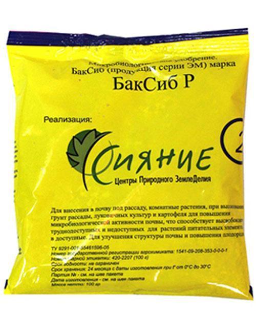 препарат Сияние-2