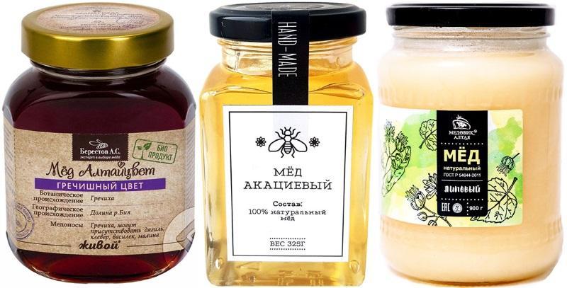 натуральный мед для медовухи