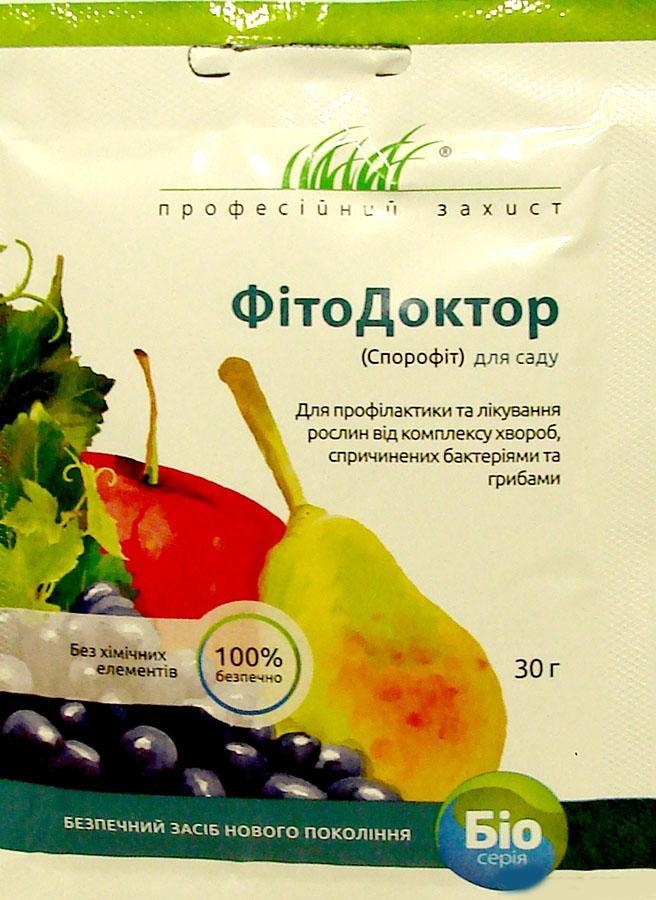 фитодоктор для профилактики и лечения растений