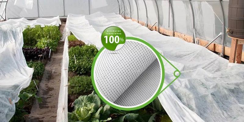 защитное полотно для растений