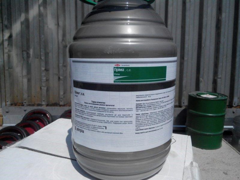 многокомпонентный гербицид прима
