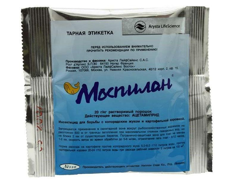 инсектицид контактно-кишечного действия