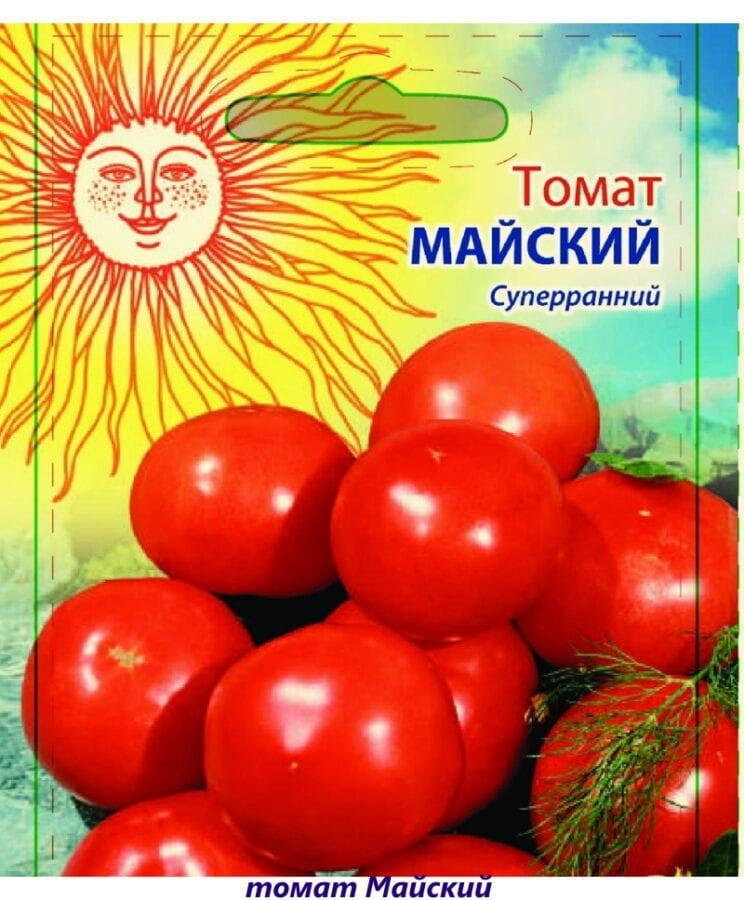 томат майский