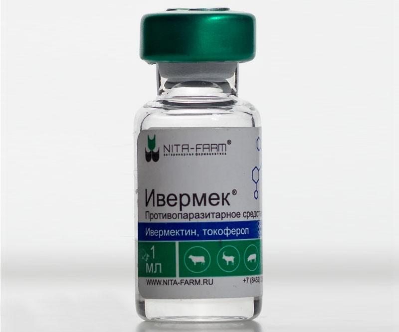 противопаразитарное средство