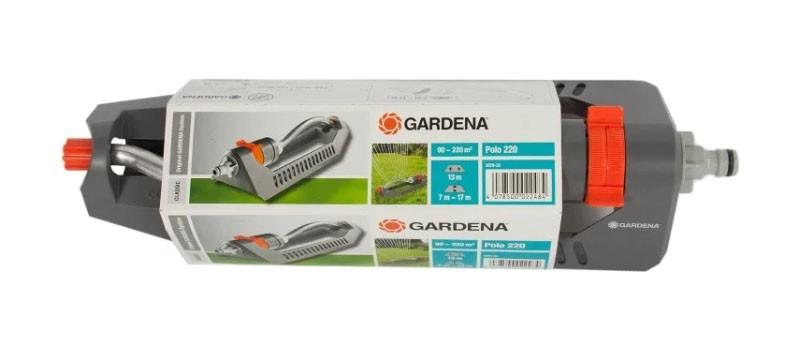 дождеватель GARDENA 2079-32
