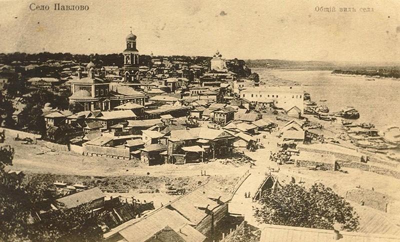 село Павлово