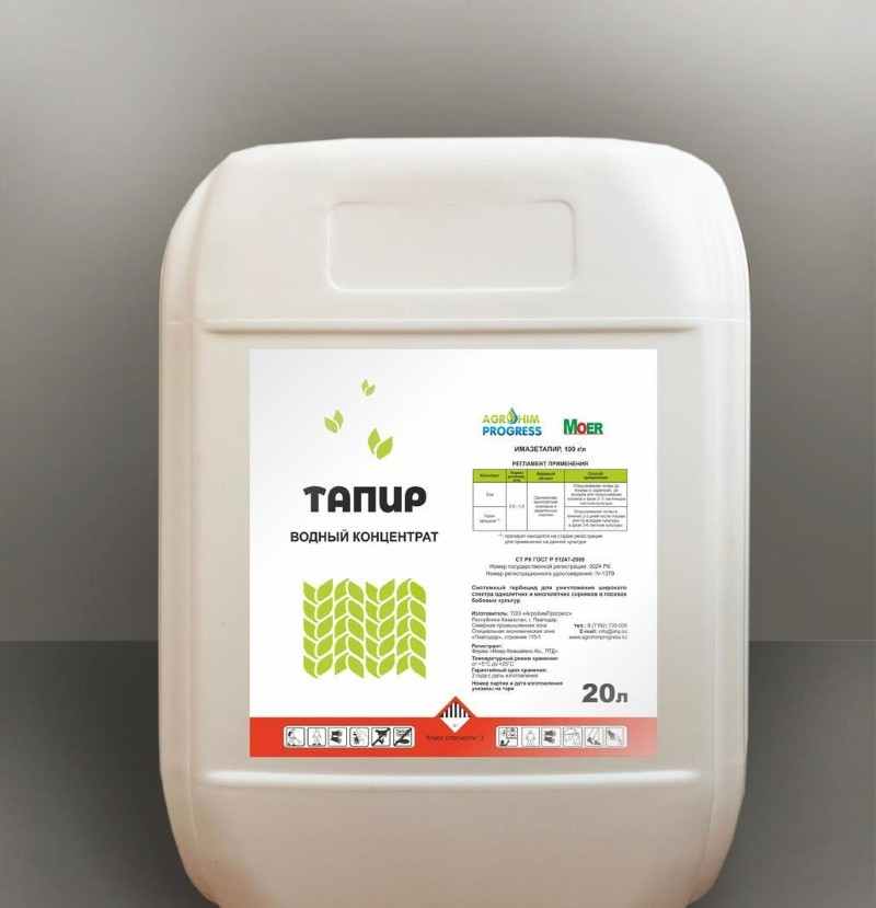 гербицид тапир