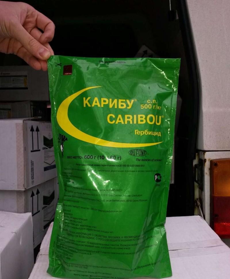 гербицид карибу