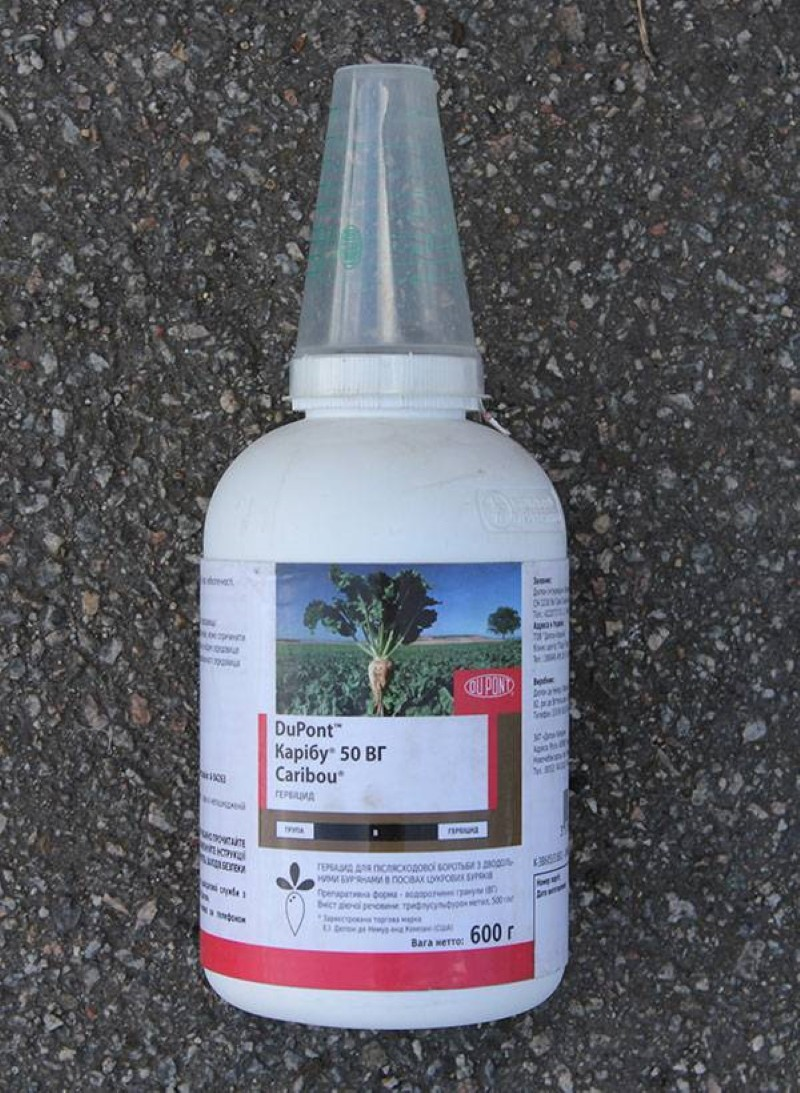 состав и действие гербицида карибу