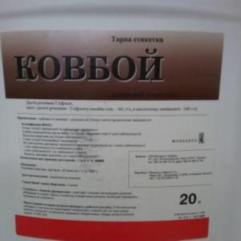 гербицид ковбой применение