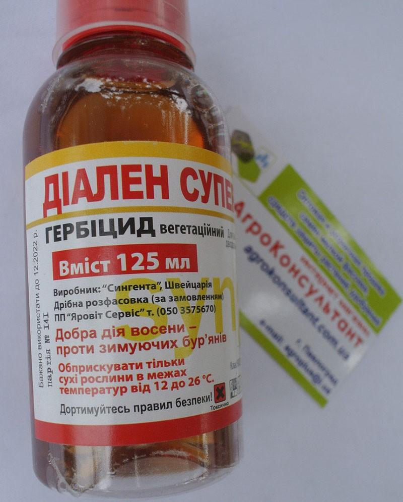 состав препарата диален супер