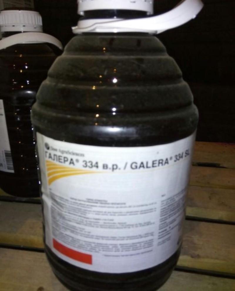 гербицид галера