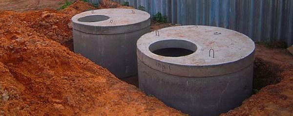 септик из бетонированных колец